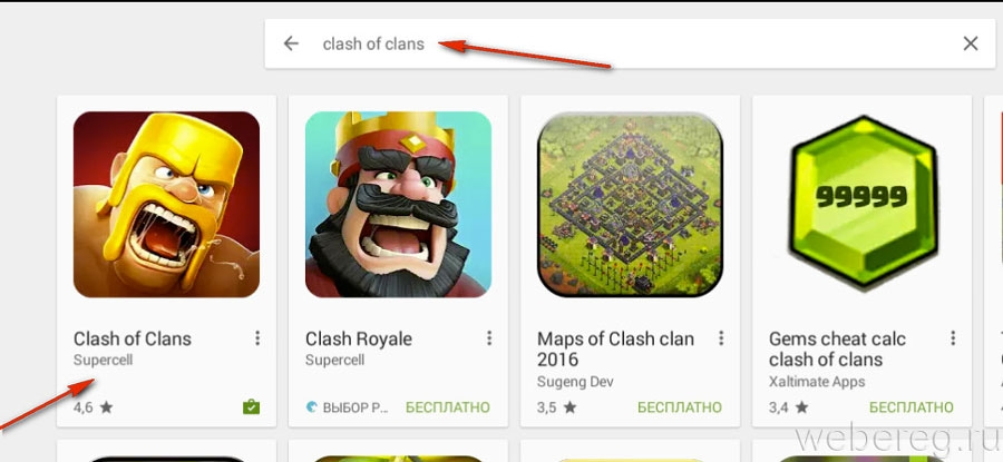 Как восстановить игру Clash of Clans